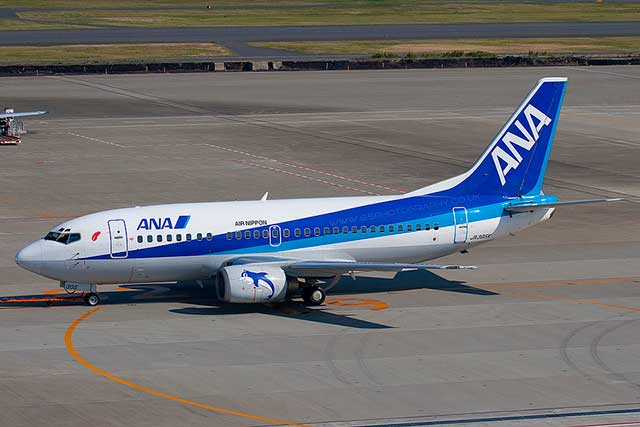 ghe-hang-pho-thong-tot-nhat-the-gioi-10-ana-all-nippon-airways